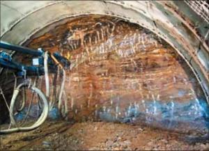 Tunel Mezno